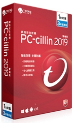 pc-cillin 2019_small.jpg